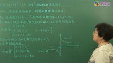 指数、对数和幂函数
