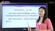 2012年中考英语冲刺综合复习
