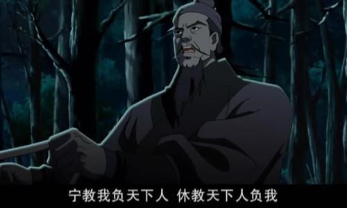 三国演义动画 部分角色头像