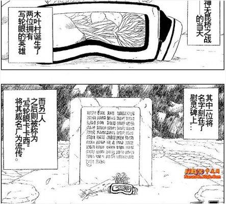 火影597分析 写轮眼的英雄 宇智波带土的意义