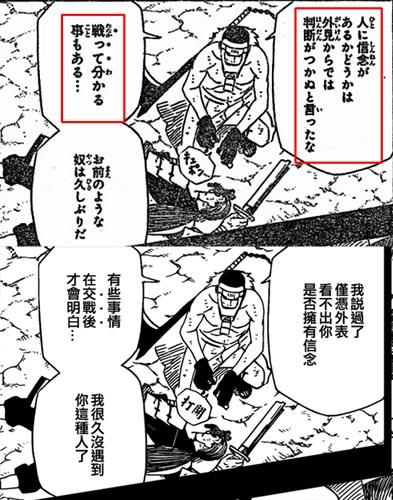 火影忍者漫画:火影忍者531 火影忍者530 火影忍者动画:火影...