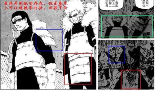 火影忍者雏田奷肉图片 海贼王素描