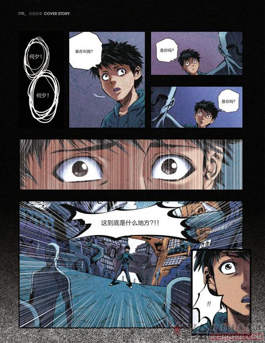 锋绘网玄幻霸王《六道条款》--六道轮回亦真亦众生漫画v玄幻漫画图片