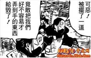 火影忍者605分析
