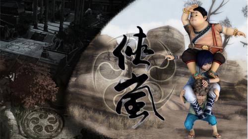 侠岚官方大图第二弹的图片
