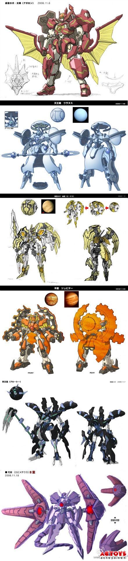 视频 星神/木星神宙斯-木盾斧。