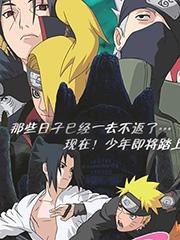 火影忍者OVA6