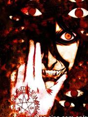 地狱之歌OVA