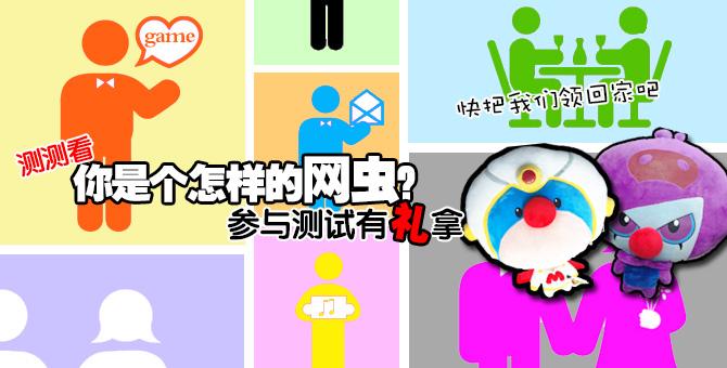 淘米视频有奖问卷大调查第二期!