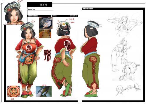 《侠岚》主要人物造型图的图片