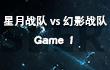 2017年赛尔号STL春季联赛——突围赛(战神联盟组 第六周)第9集
