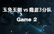 2017年赛尔号STL春季联赛——突围赛(战神联盟组 第九周)第7集