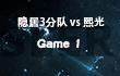 2017年赛尔号STL春季联赛——突围赛(战神联盟组 第十二轮)第6集