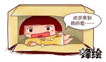 锋绘网时尚漫画《我的小宝贝nono》——妈妈送给女儿