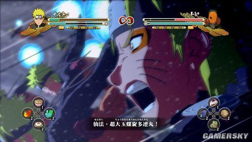 《火影忍者疾风传:忍者风暴3》霸气卡卡西
