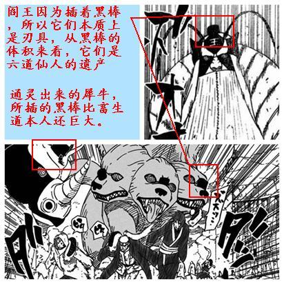 阎王 忍具_副本.jpg