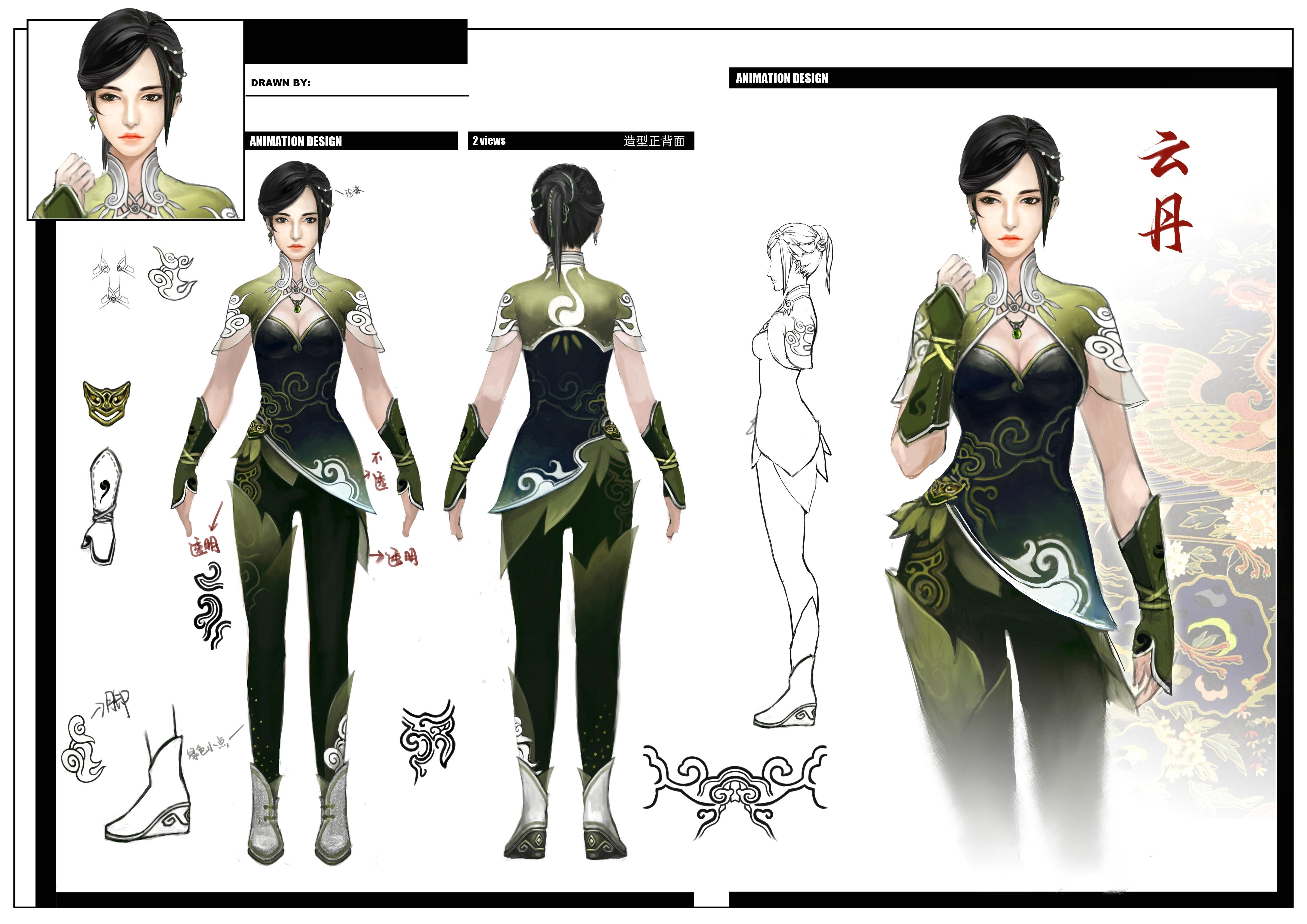 侠岚第一美女云丹设计图的图片
