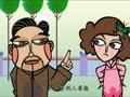 中华弟子规之孝孝龙奇幻记第1集