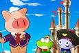 小猪班纳第11集