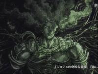JOJO的奇妙冒险第10集