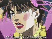 JOJO的奇妙冒险第12集