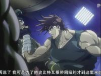 JOJO的奇妙冒险第13集