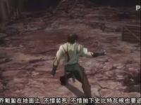 JOJO的奇妙冒险第15集