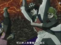 JOJO的奇妙冒险第6集