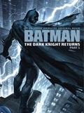 蝙蝠侠黑暗骑士归来
