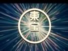 蜡笔小新剧场版中文第13集