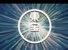 蜡笔小新剧场版中文第9集
