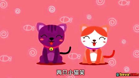 贝瓦儿歌《小猫》歌谱