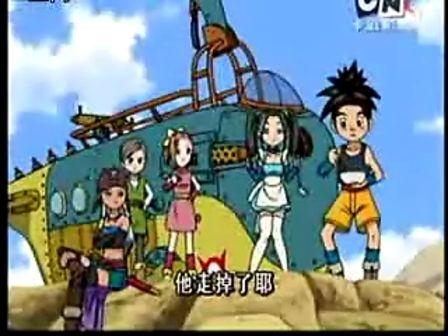 蓝龙第一季国语版 第16集-蓝龙16-淘米视频
