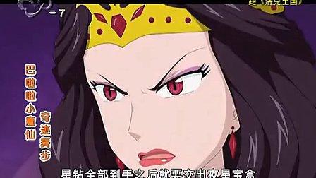 哈莱王后图片卡通