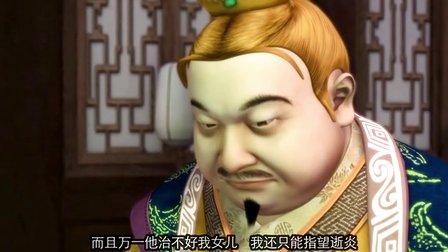侠岚 第四季第8集