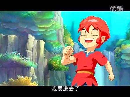 新版西游记动画02【高清】图片