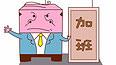张小盒动画系列第16集