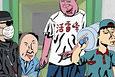 北京航空航天大学优秀作品第3集