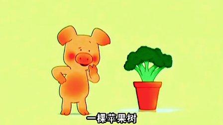 猪的画像简单可爱