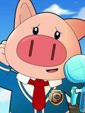 小猪班纳第二季第12集