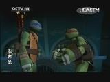 忍者神龟2012国语版第10集