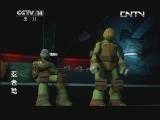 忍者神龟2012国语版第11集