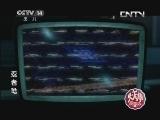 忍者神龟2012国语版第12集