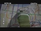 忍者神龟2012国语版第13集