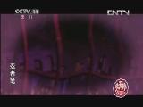 忍者神龟2012国语版第14集