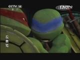 忍者神龟2012国语版第15集