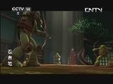 忍者神龟2012国语版第3集