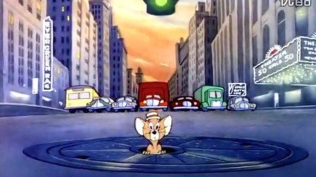 猫和老鼠全集第18集