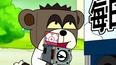 我的朋友猪迪克第13集