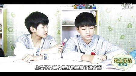 qq头像明星男生王俊凯和王源